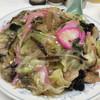 三八ラーメン - 料理写真:皿うどん