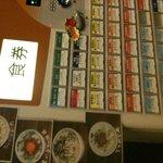 伍代目哲麺 - 食券