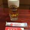 華龍飯店 - ドリンク写真: