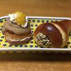 ベッカライサカツジ - 料理写真: