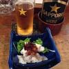 一富 - 料理写真:ビール&お通し