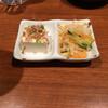 トマト餃子房 - 料理写真: