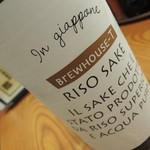 58580855 - 立山無濾過特別純米酒イタリアンラベル