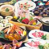 千の庭 - 料理写真: