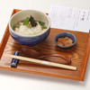 福乃和 - 料理写真:出雲國伝統食「うず煮御膳」