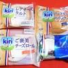 プレシア アウトレットショップ - 料理写真:アルプラザ高槻にて購入 青いのは井村屋のクリームチーズ大福