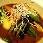 イエローカンパニー - チキン&野菜カレー