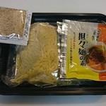 有限会社 大兼製麺工場 - 料理写真: