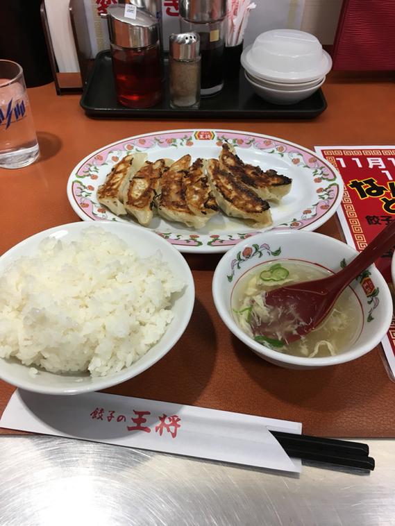 餃子の王将 塚本店
