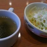 メルヘン - サラダとスープが付きます。