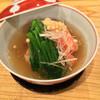 和彩 そあら - 料理写真:海老芋揚げだし蟹あんかけ ほっこり美味しかったです(^o^)