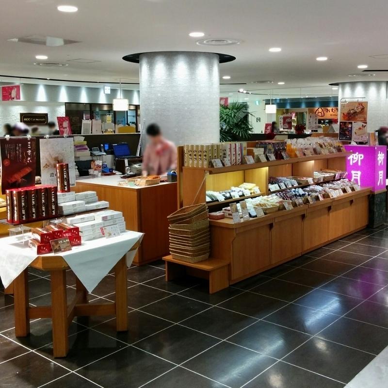 柳月 サンピアザ店