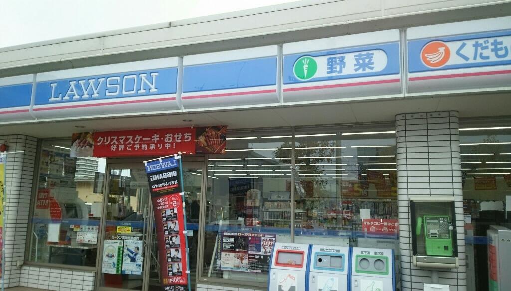 ローソン 高崎問屋町店