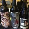 山猫軒 - ドリンク写真:オリンスィフトのシリーズ左からローヌ系のアブストラクト  カベルネのパレルモ  シラー主体のマチェーテ   メインによく出るグラスワインです。