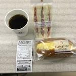 セブンイレブン - 料理写真:これで 朝食を・・