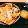 肉処 壱丁田 - 料理写真:『にんにく味噌豚丼』様(880円)豚子の薔薇が咲き乱れ~なエロティズム感じる一品w