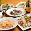 カフェ クール - 料理写真:コース