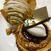手作りケーキの店 CHERIR - 料理写真:和栗のモンブランとタルトタタン(2016.11.現在)