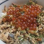 蕎麦屋真好 - 料理写真:はらこ飯:日替わりランチ780円