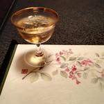 眞 - 食前酒