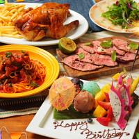 誕生日、記念日など、お祝いに!!
