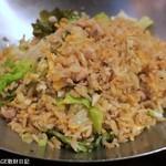 黒猫夜 - 咸魚チャーハン1,100円+税