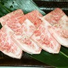 焼肉 牛皇 - 料理写真:霜降りカルビ