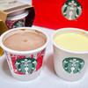 スターバックスコーヒー - 料理写真:チョコレートプリンとミクルカスタードプリン