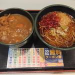 ゆで太郎 - (2016年11月)