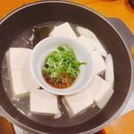 さくら水産 - 湯豆腐