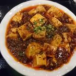 58734998 - マーボー豆腐