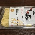 道の駅 ゆふいん - 鴨だしラーメン 500円