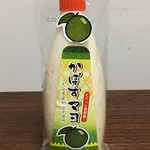 道の駅 ゆふいん - かぼすマヨ 540円