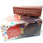 58749457 - ポテトチップチョコレート388円 あらびきジャンドゥーヤミルク378円