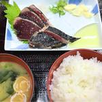 明神丸 - 850円の小盛り塩カツオ