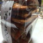 菊見せんべい総本店 - 唐辛子煎餅1枚65円。ふくれを選んで頂きました。