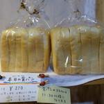 フゥ・ド・ボワ - 食パン(270円)も旨いですよ。