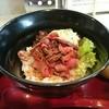 ウシトコ - 料理写真: ローストビーフ丼