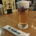 ランチョン - Nov 2016' 「レーベンブロイ生ビール」650円