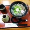 そば庄出雲 - 料理写真:釜揚げそば 580円(税別)
