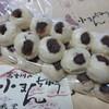 松風堂 - 料理写真:富士川の小まんぢゅう