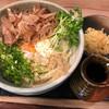 焼鳥・蕎麦 わっしょい - 料理写真:ぶっかけうどん750円(税込)