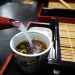 竹ふく - そば湯