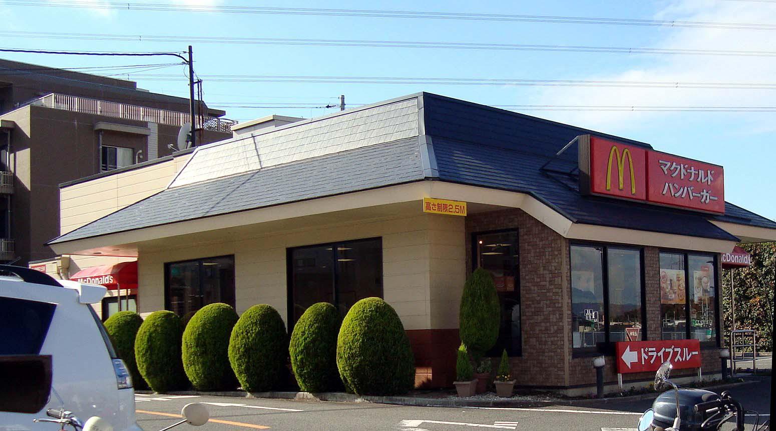 マクドナルド 松井山手店