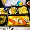 下田寿司 - 料理写真:有明