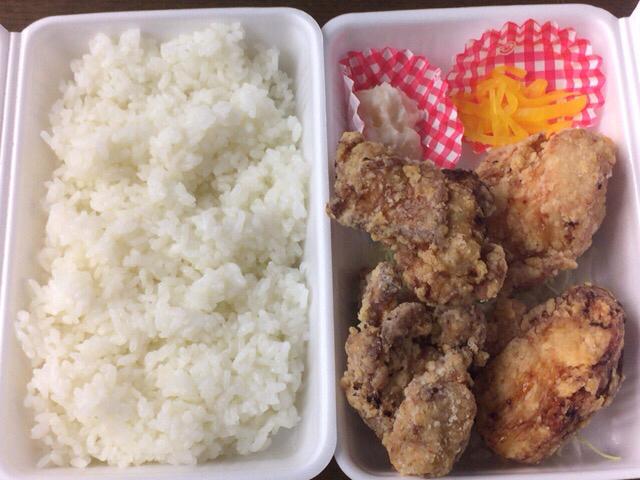 鶏笑 小松島店