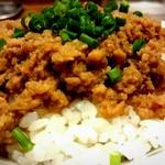 58816179 - ミニ鶏そぼろご飯