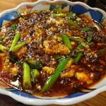 58819279 - 麻婆豆腐