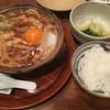 山本屋本店 - 料理写真:かしわ入り味噌煮込みうどん@1,620円
