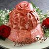 祇園焼肉 志 - 料理写真:肉ケーキ